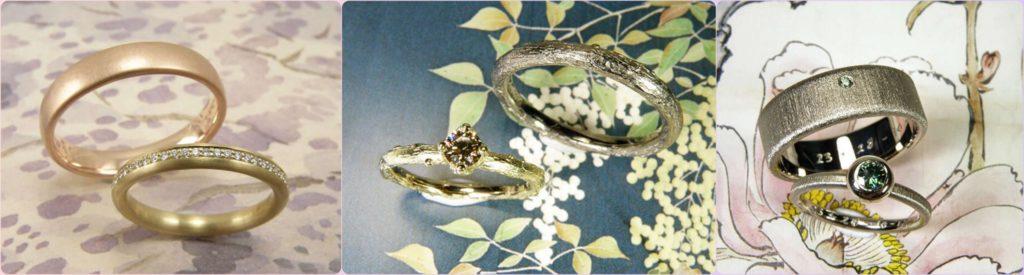 Blog Alles over trouwringen. ringen met structuur. Oogst goudsmid Amsterdam