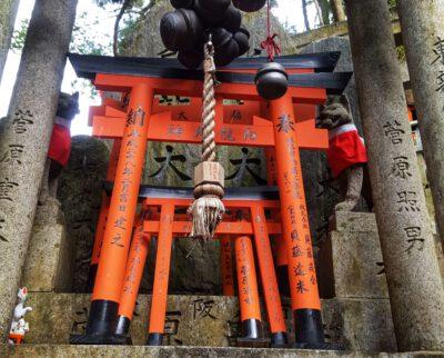 Torii, Japanse tempel poort. Japanese Temple gate. Inspiratie voor de Japonais collectie Oogst Amsterdam
