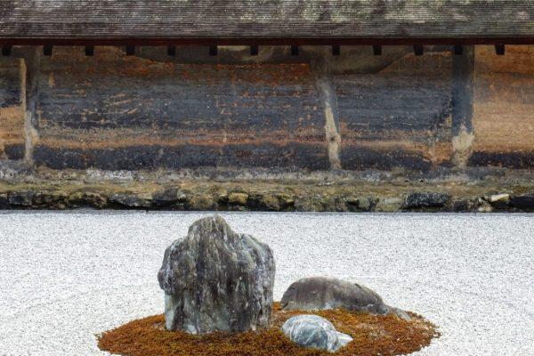 Rock garden Kyoto. Zen rotstuin in Kyoto Japan.