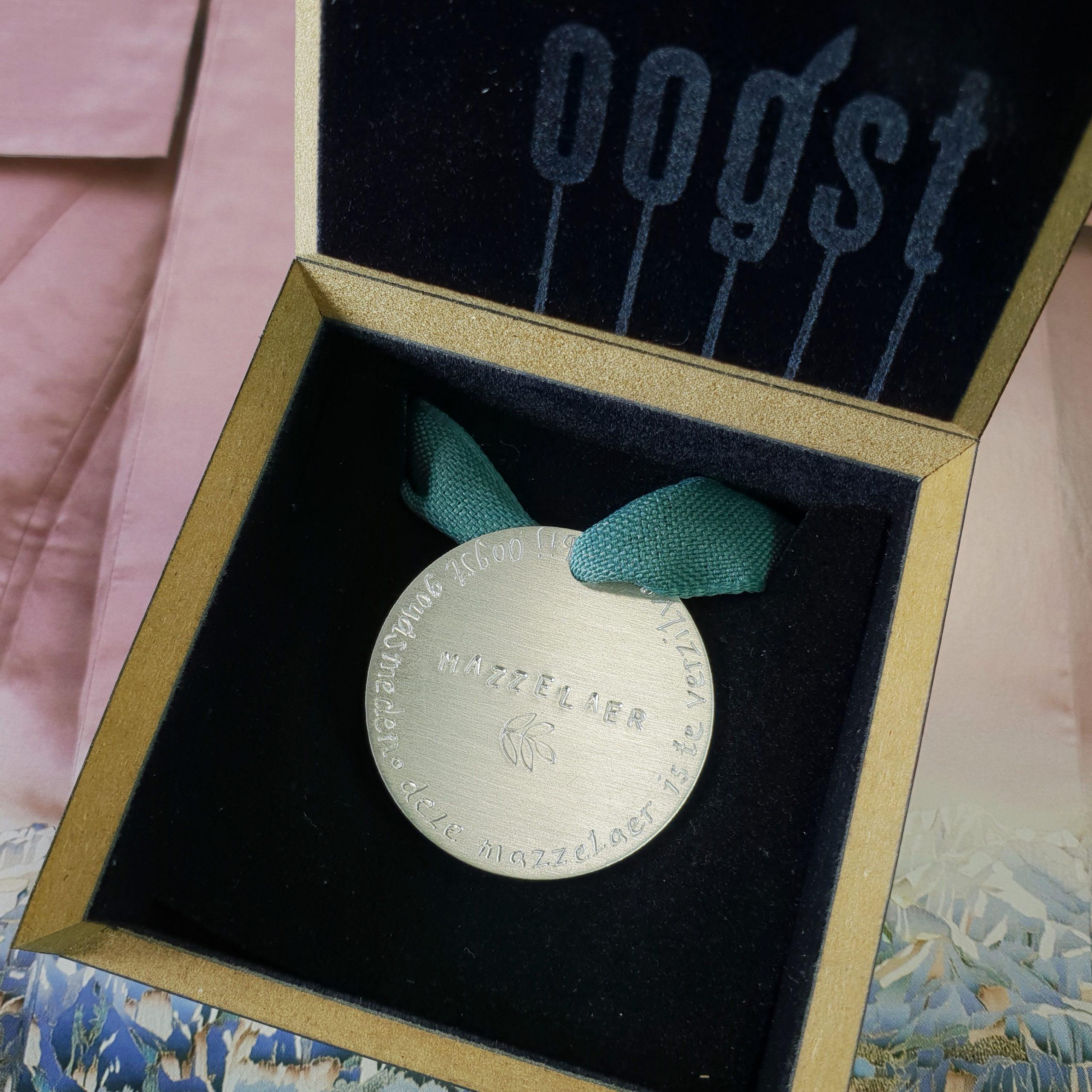 De mazzelaer - Oogst Cadeaubon. The Oogst gift certificate.